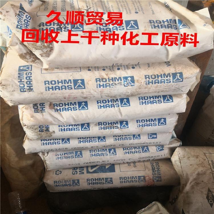 氯丁胶CR回收