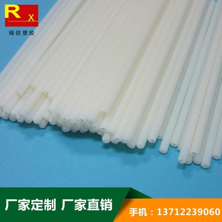 东莞厂家直销,ABS棒,实心棒,医用棉花塑料条,棒棒条-瑞信塑胶