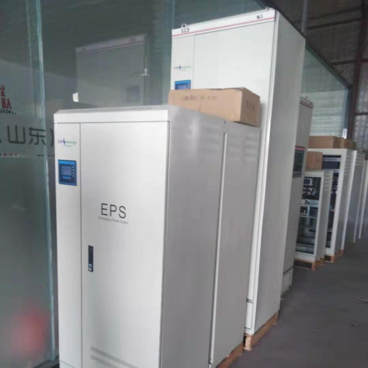 EPS-180KW消防应急电源柜66000元 消防应急电源照明可定制资质齐全