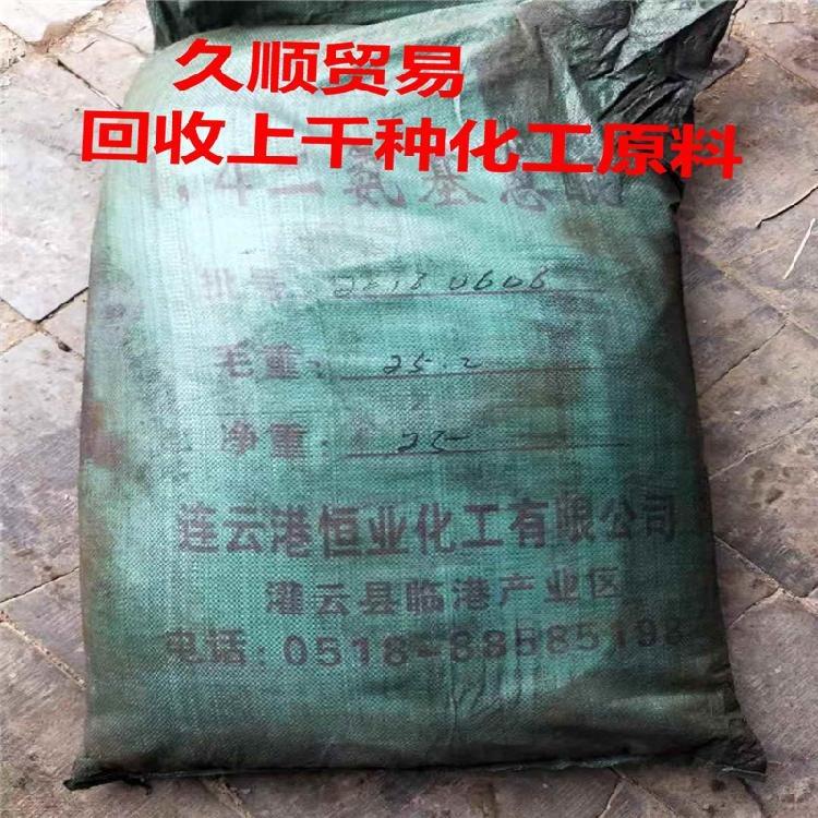 回收PVC树脂粉
