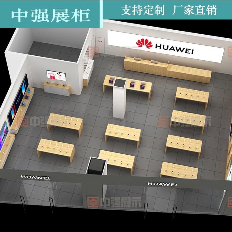 新款手机柜台 华为小米魅族三星中国移动手机柜 厂家直销 中强