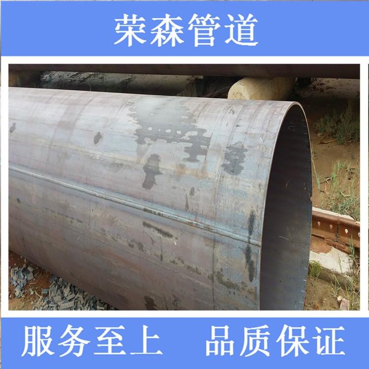 厂家直销国标直缝钢管 美标直缝钢管欢迎咨询 沧州荣森管业