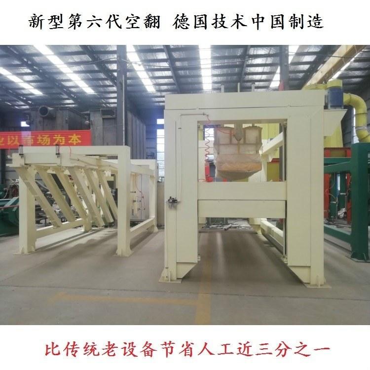 三煜重工 新型加气混凝凝土设备 加气砖设备生产线  节省人工