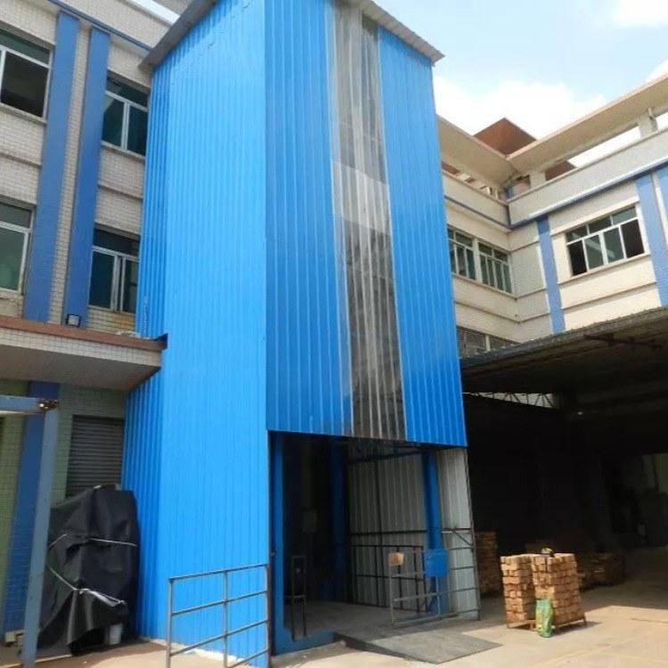 简易电梯升降机 垂直升降机 载重量大 安全稳定 厂家直销