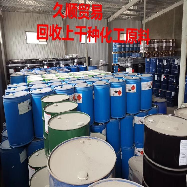 丙烯酸清漆回收