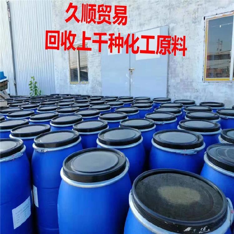 二乙二醇回收