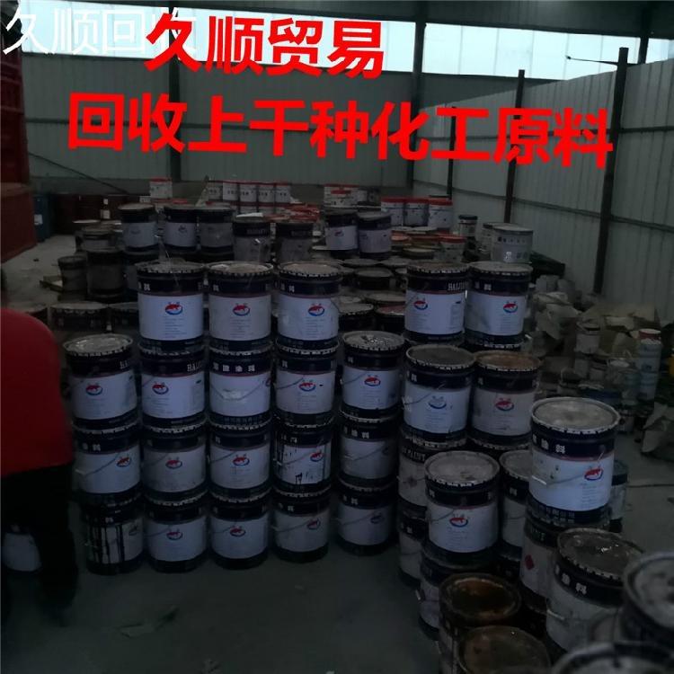 乌兰察布市回收三乙醇胺