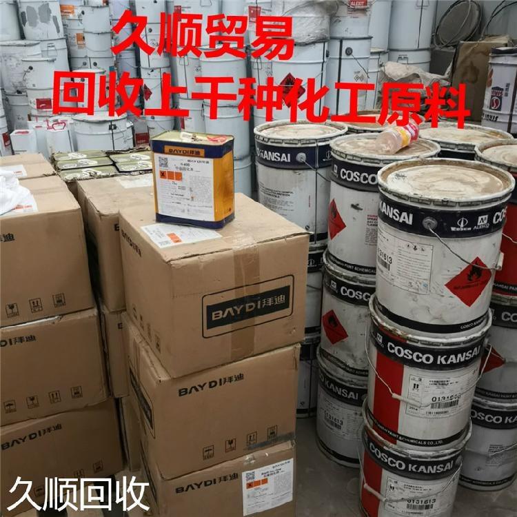 聚氨酯树脂回收