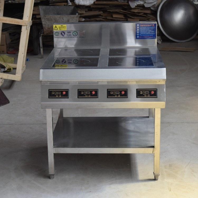 科尼新型电磁灶 8千瓦四眼电磁煲仔炉  厂家直销 节能环保