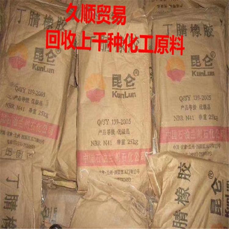 回收高氯化聚乙烯树脂
