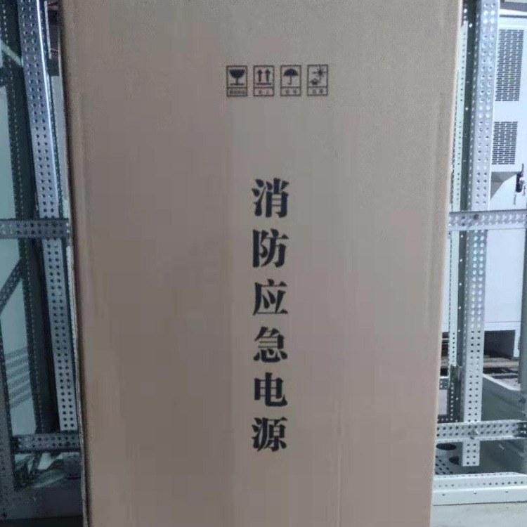 消防应急电源柜EPS-1.5KW 消防应急照明应急时间90分钟厂家报价