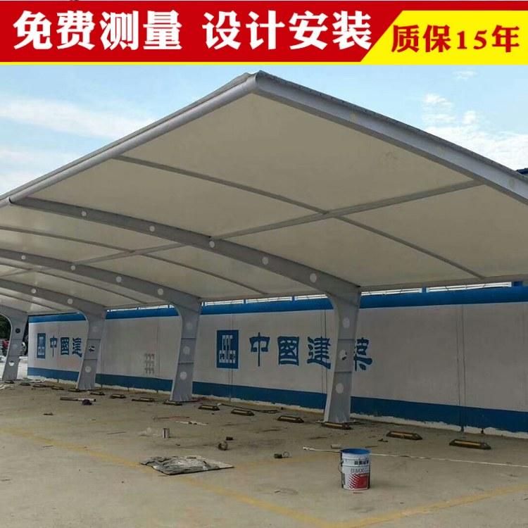 南京众发膜结构车棚公司定制户外汽车遮阳棚膜结构自行车棚