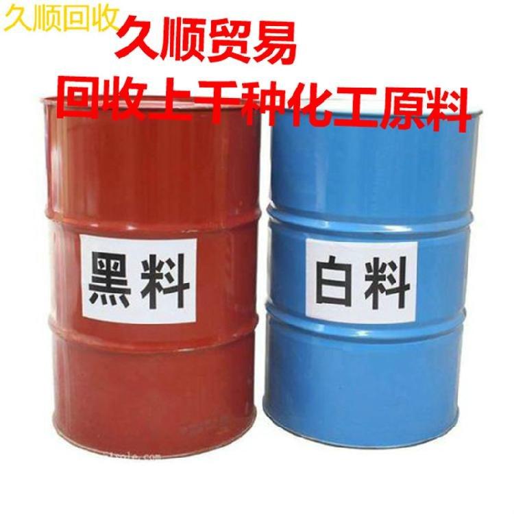 聚氨酯软泡回收