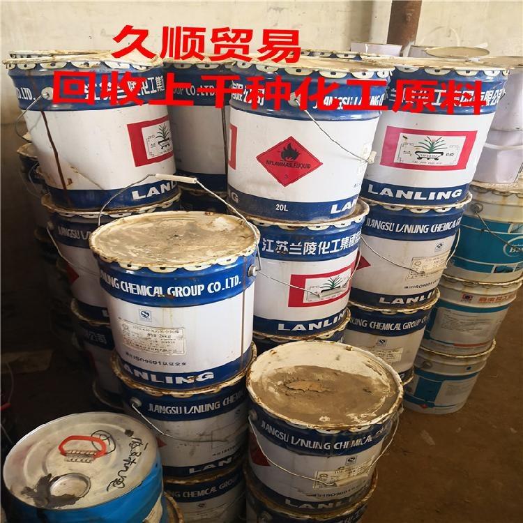 过氯乙烯类油漆回收