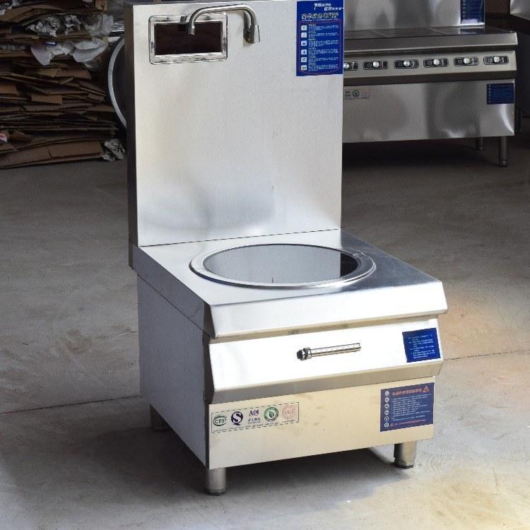 科尼商用电磁灶厂家 8千瓦四眼电磁煲仔炉  厂家直销 节能环保