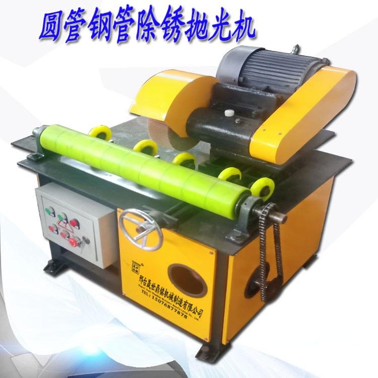 山东砂带多工位铁管除锈机 钢管除锈机质量可靠