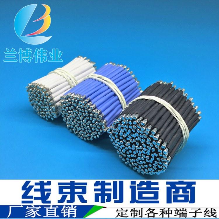 UL3135高温硅胶线 深圳兰博伟业端子线生产厂家专业加工生产各种电子线 来电定制免费打样包邮