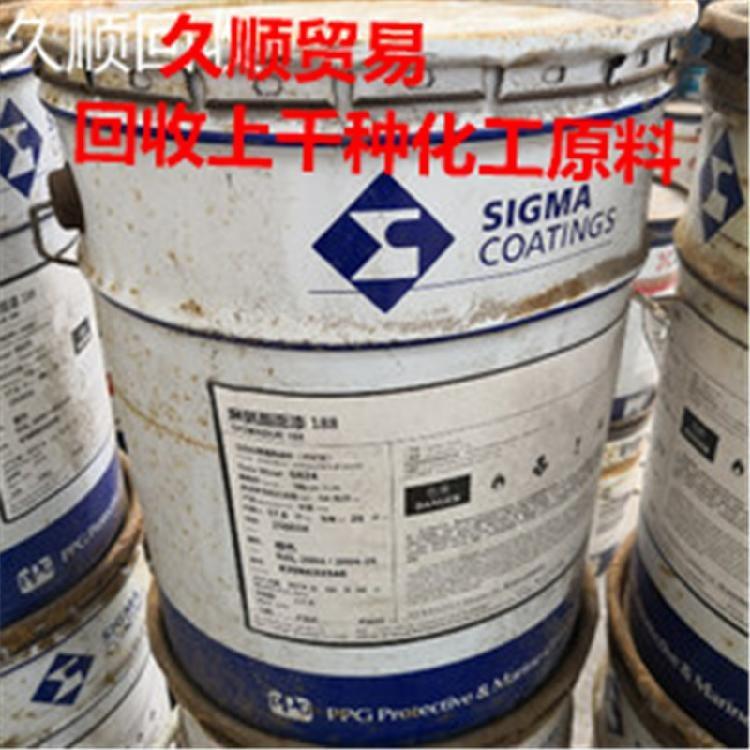 硬脂酸钴回收
