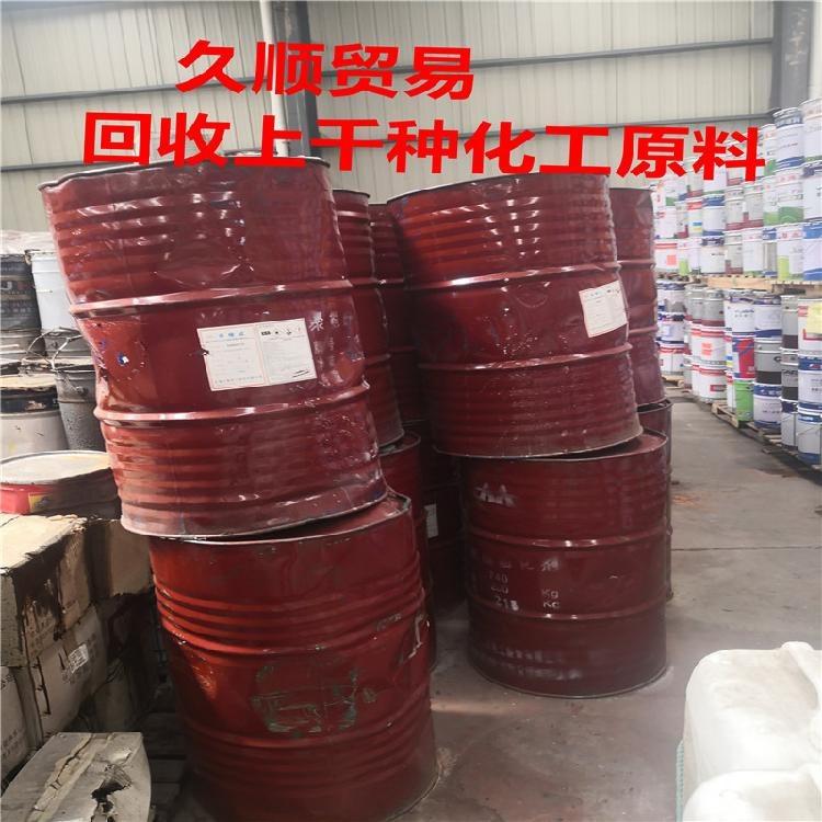 PVC加工助剂回收