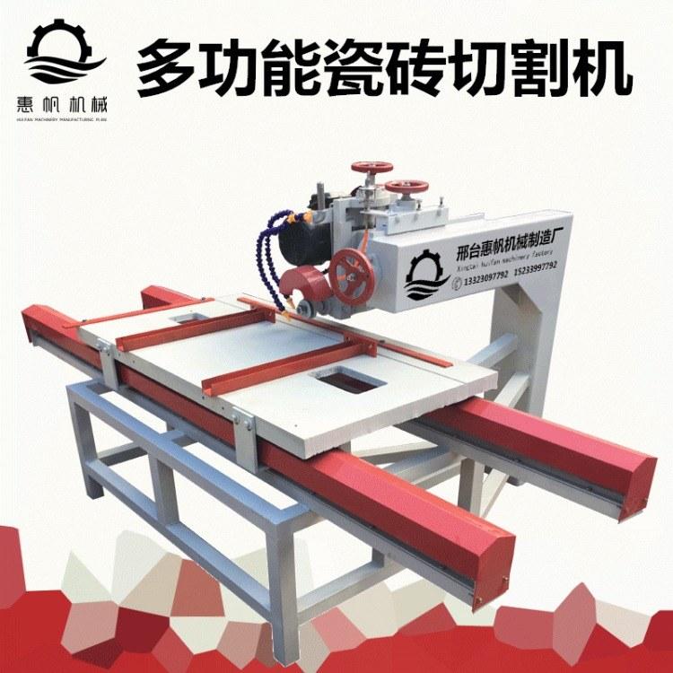 大理石瓷砖地板砖电动切割机 全自动切石机 瓷砖45度倒角机