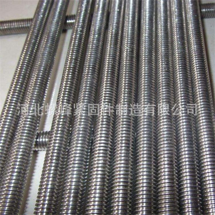 大量供应不锈钢304牙条丝杠M8-M36光伏拉条1米3米