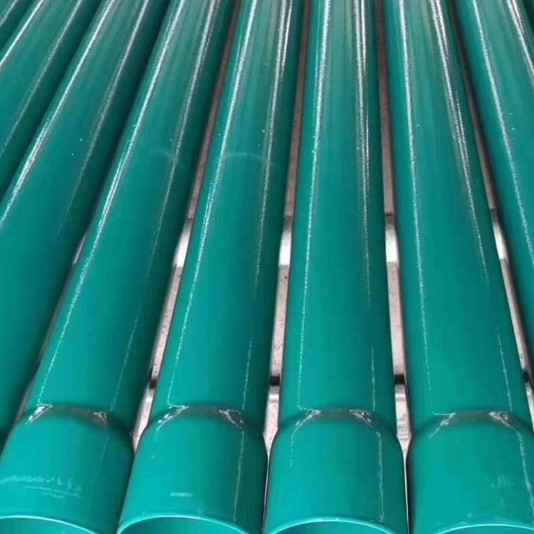 DFPB电缆保护管  河北热浸塑钢管厂家 N-HAP涂塑钢管价格  磊泰电力管