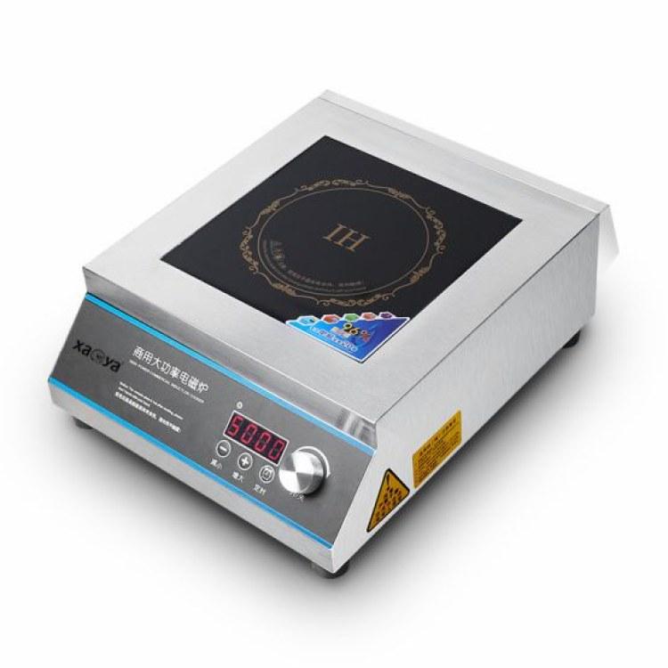 大功率电磁炉|小功率电磁炉|嵌入式电磁炉|烤涮一体炉|商用电磁炉