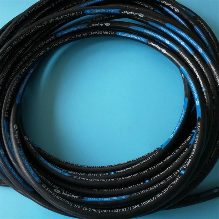 美国盖茨3M3K 22.5MPA高压胶管 盖茨液压管 液压软管 进口胶管