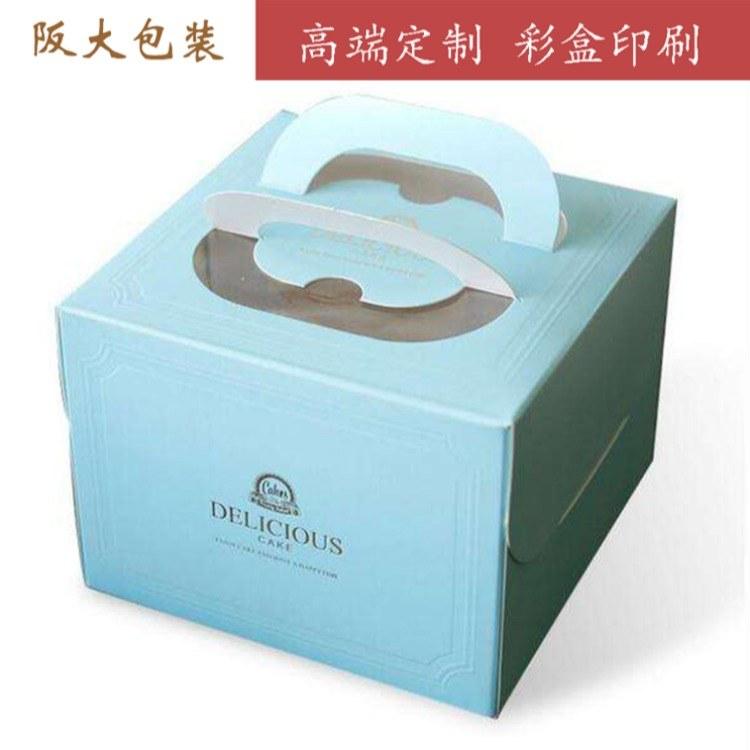 阪大彩盒印刷厂瓦楞彩盒供应四色双面印刷彩盒上海厂直销