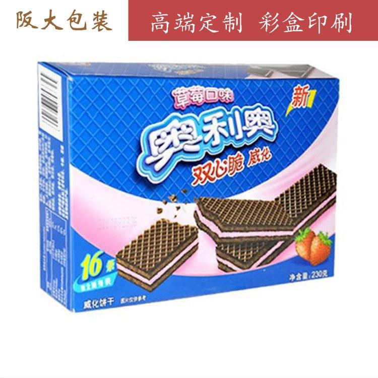 阪大礼品盒产品纸盒包装盒定做印刷彩色礼盒上海印刷厂