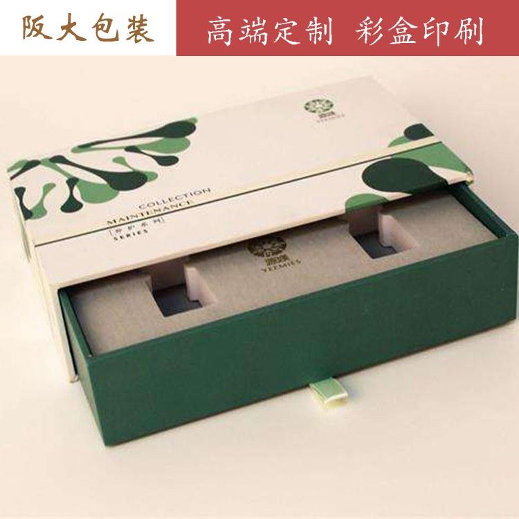 阪大包装礼品包装盒厂药盒 产品盒 礼盒上海彩盒印刷上海印刷厂