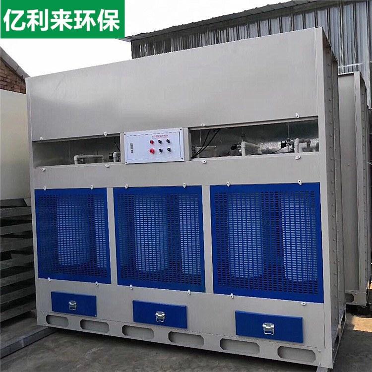 亿利来,环保打磨吸尘柜 立式干式打磨柜支持定做厂家直销