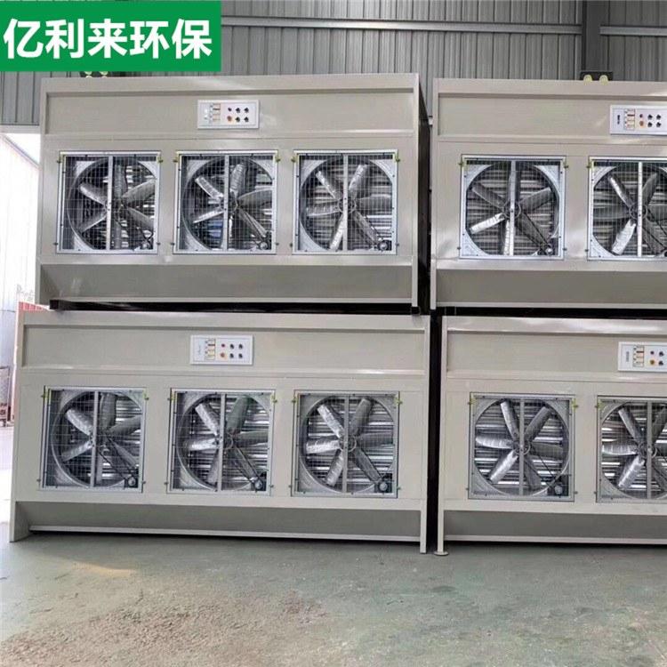 除尘设备 厂家直销涂装环保粉尘 水式打磨柜设备  大理石打磨吸尘柜亿利来支持定做