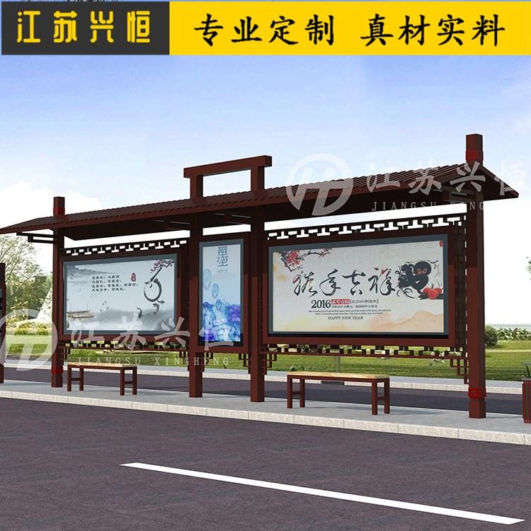 不锈钢候车亭高端现代简约创意碳钢古典候车亭江苏兴恒厂价定制
