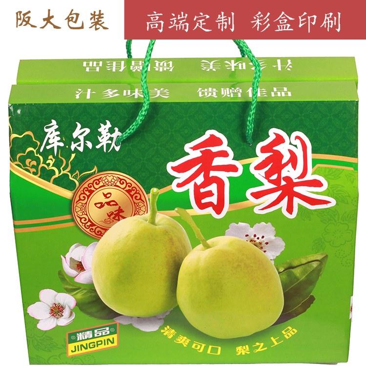 上海彩盒印刷厂彩盒3D印刷效果防水防晒瓦楞纸水果礼品彩盒定做 阪大