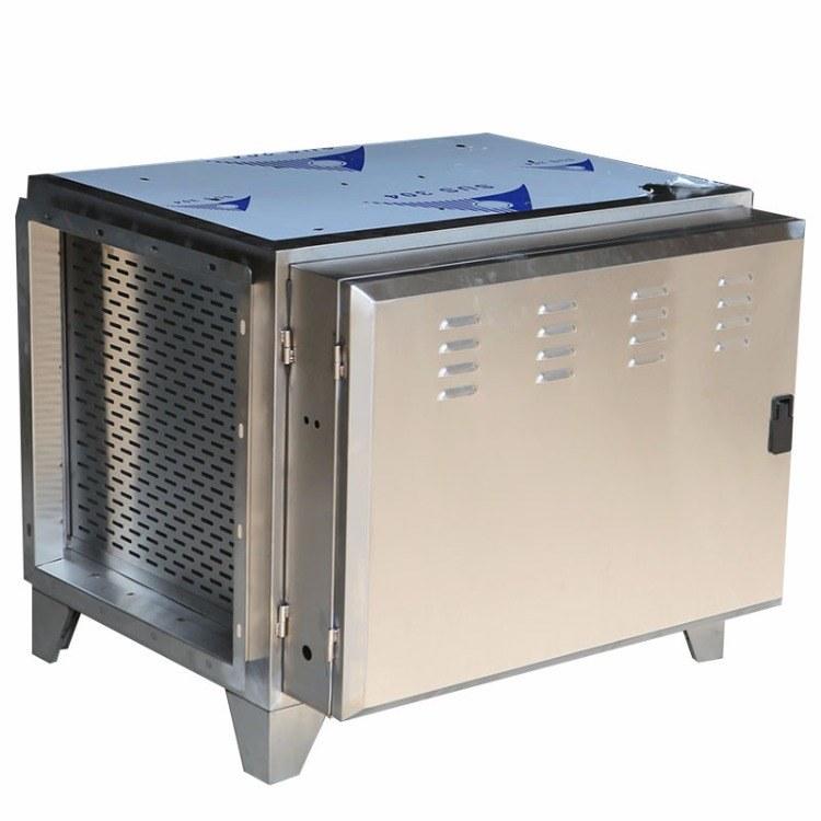 科尼油烟净化器设备 1万风量不锈钢低空排放净化器 油雾分离 除烟去味 环保包过 厂家直销