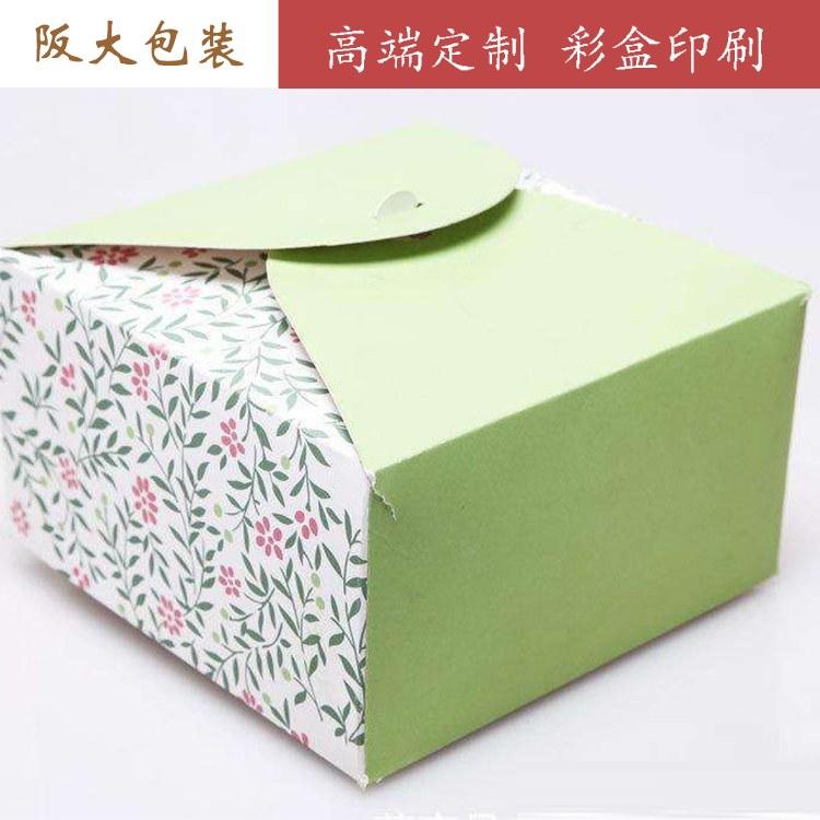 阪大包装礼盒药盒 产品盒 礼盒批发厂家直销定制logo上海印刷厂
