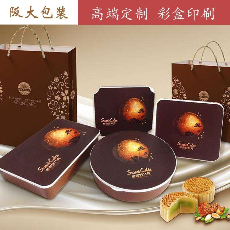 包装盒制作化妆品纸盒子订做印刷厂家定做阪大总代理批发直销
