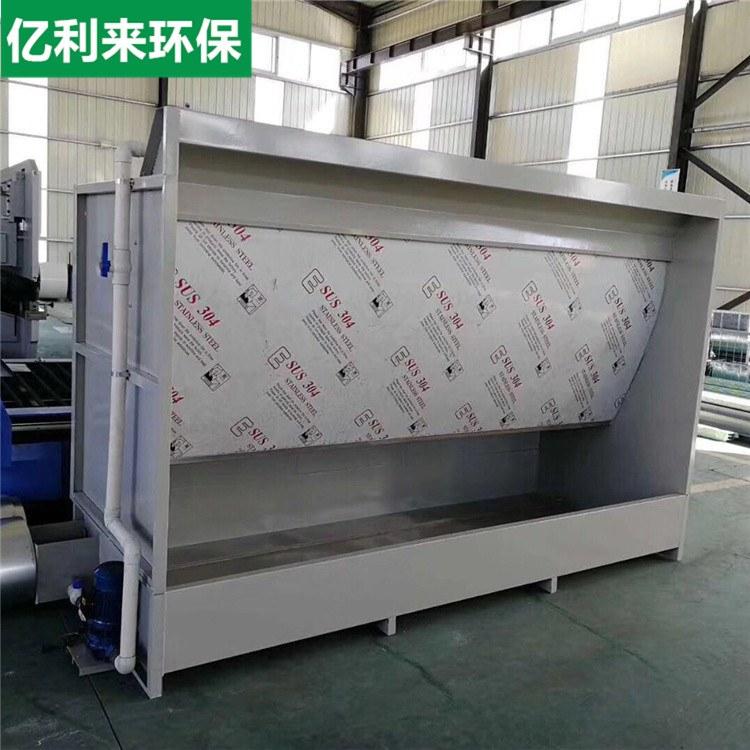 亿利来  厂家供应 保修一年 水帘柜厂家定制直销家具 环保型水帘柜