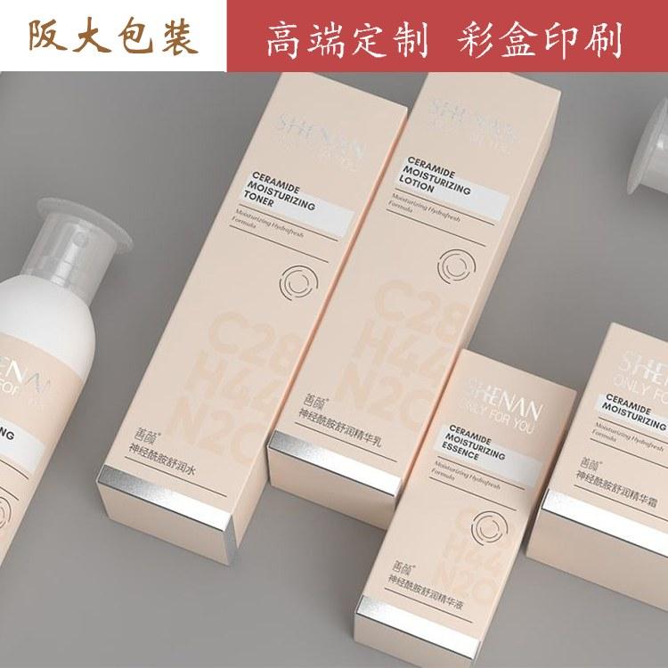 阪大彩盒印刷厂鳄鱼纹彩盒对开门彩盒定制上海印刷厂