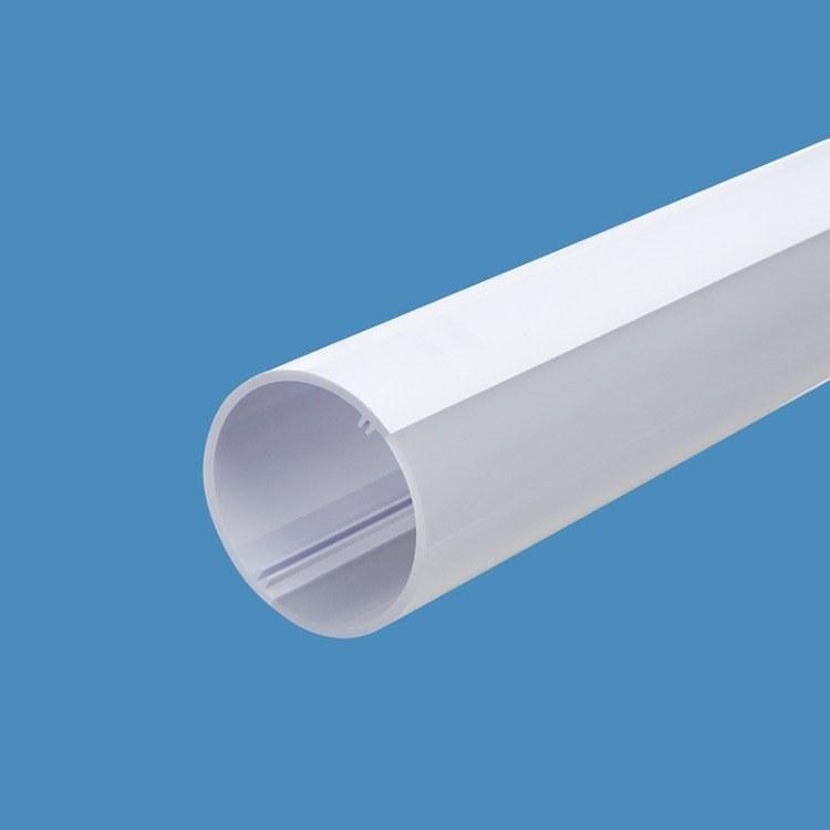 PC塑料管  双色管  三防灯套件  联臻挤出厂家生产