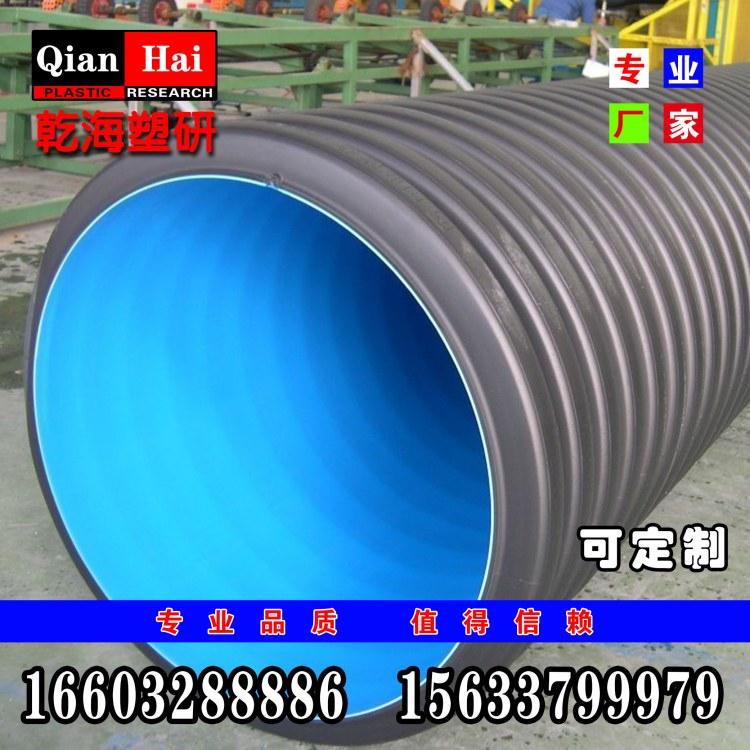 厂家直销HDPE双壁波纹管 实壁加厚高品质材料 规格齐全