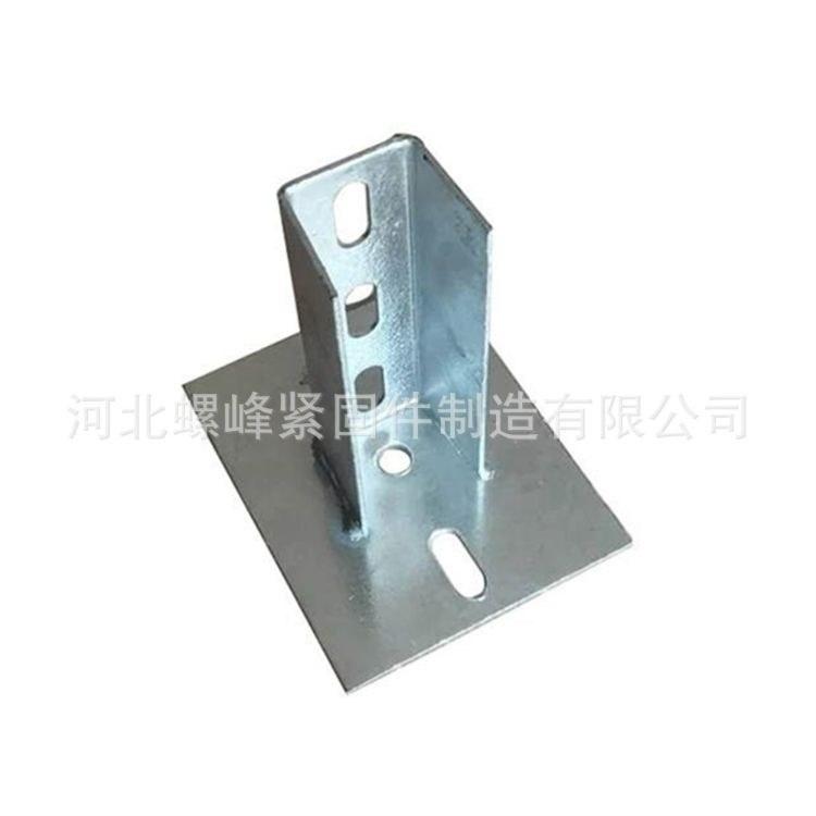专业供应光伏配件两孔三孔四孔底座连接光伏支架连接底座