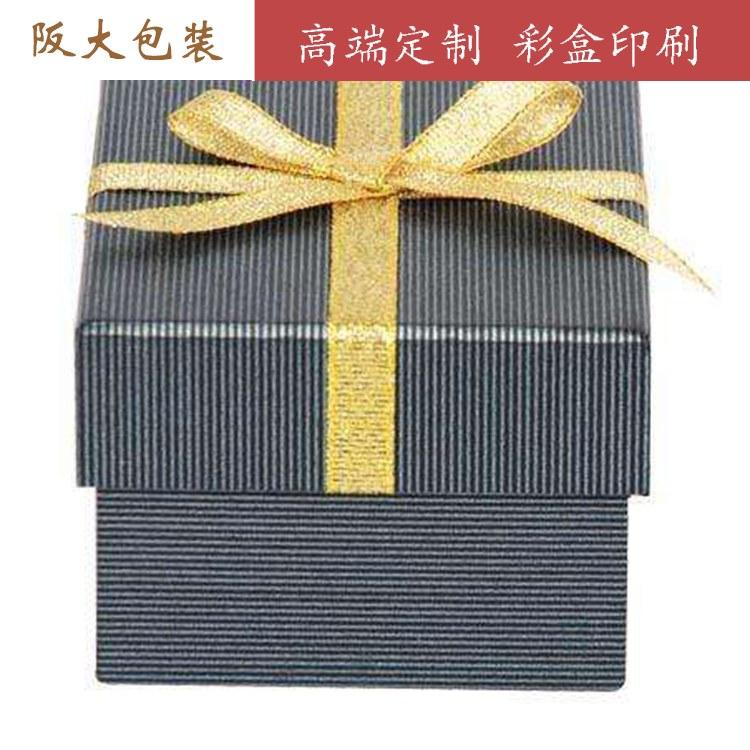 阪大彩盒印刷厂商务礼盒定制批发可定制logo上海印刷厂