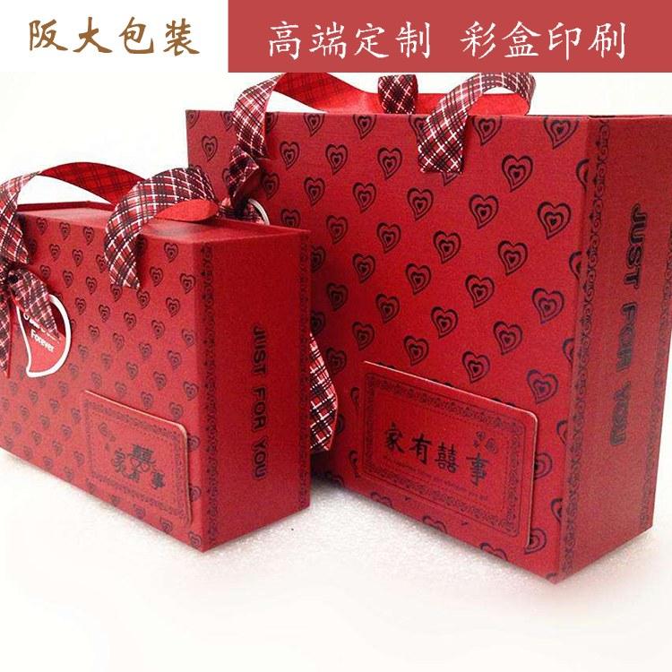 阪大包装彩盒酒盒 化妆品盒 礼盒 药盒 产品盒厂家直销上海印刷厂