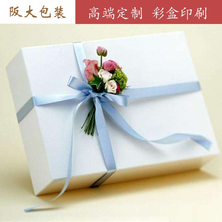 阪大包装礼品包装盒药盒 产品盒 礼盒礼品包装盒定做上海印刷厂
