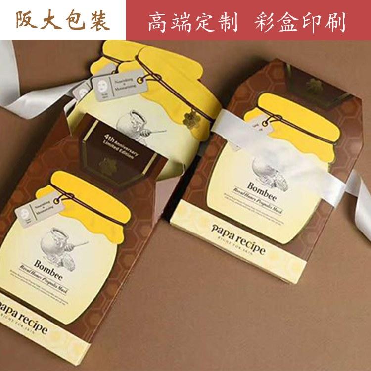 阪大印刷化妆品彩盒瓦楞彩盒礼品彩盒外包装彩盒定制上海印刷厂