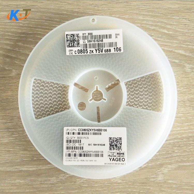 贴片电容 10UF 6.3V 0603  10% KT凯特电容 铝电解生产厂家