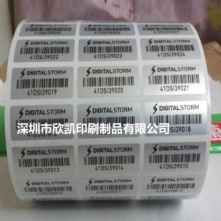 深圳不干胶厂家专业生产变码,流水号标签,价低