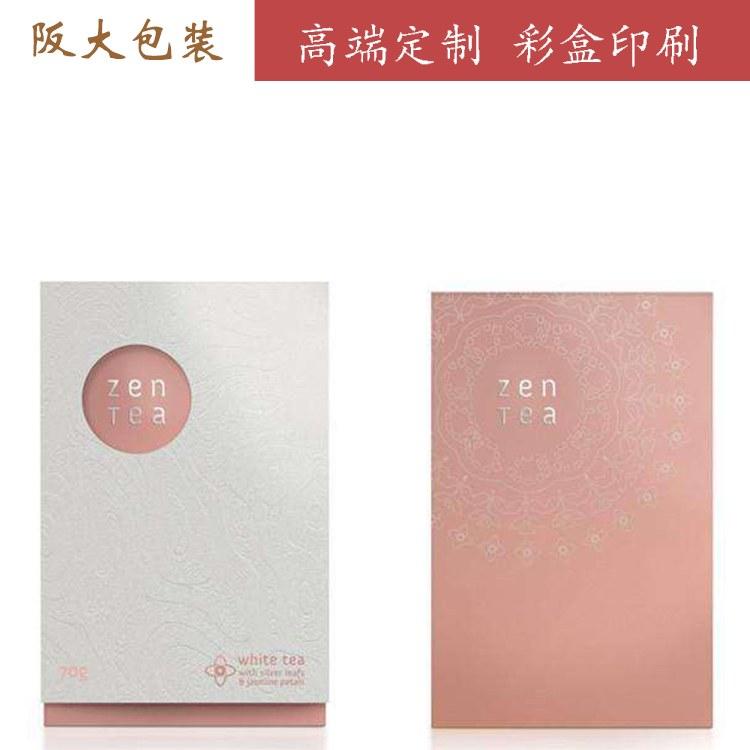 阪大安徽彩盒礼品盒子精美韩版简约创意礼物盒上海印刷厂